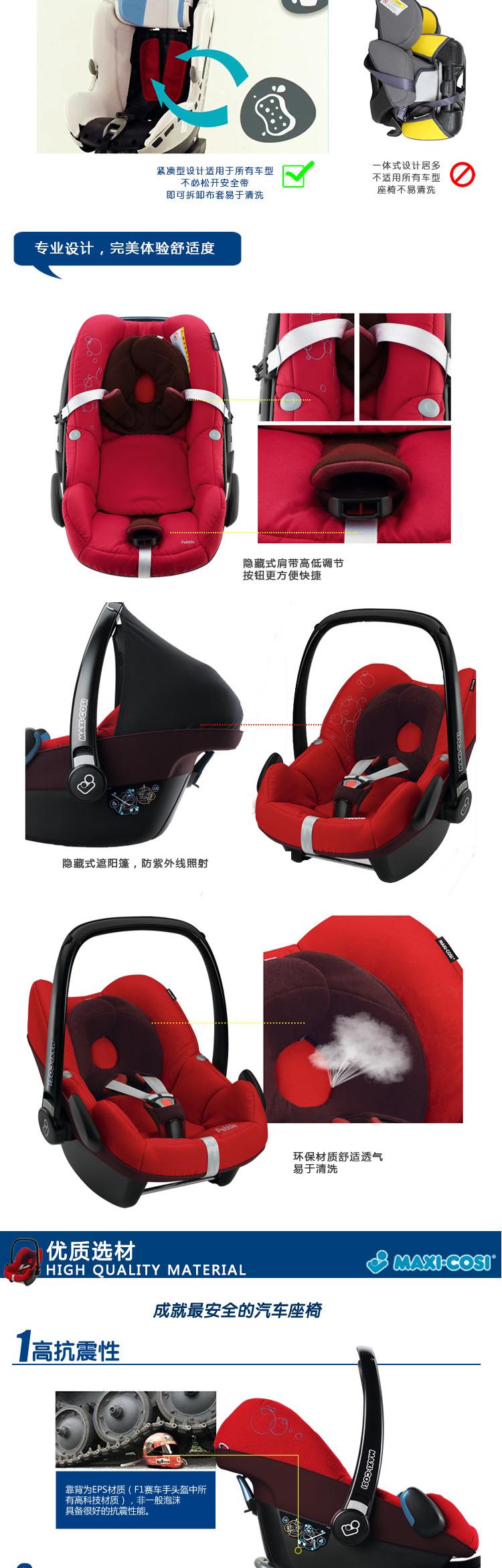 婴儿汽车座椅 (粉色)】