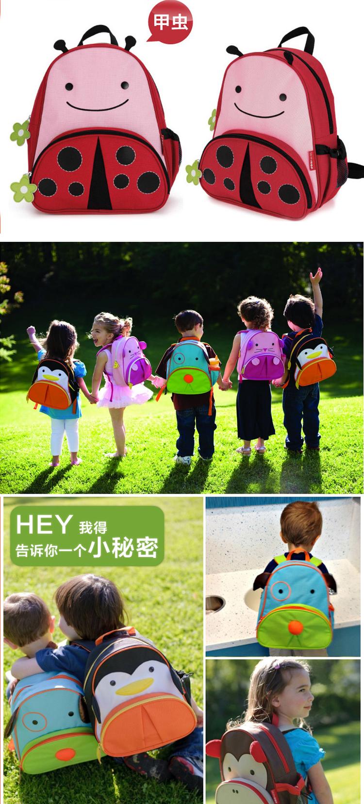 > skip hop 可爱动物园小童背包(河马)