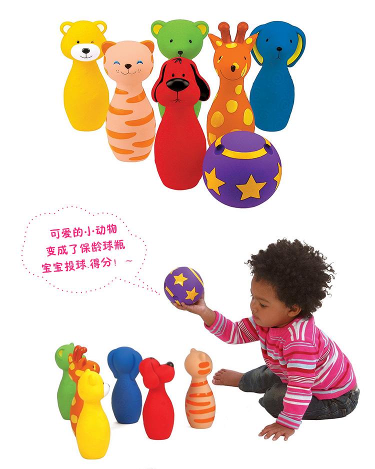 这款动物保龄球,不但宝宝爱,妈妈我也很爱,超萌的六只小动物,立在