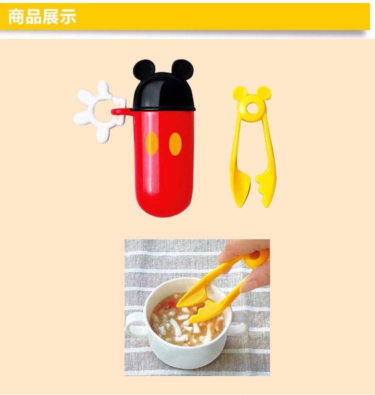 > 锦化成 米奇长型饼干零食盒(附挂钩食物剪)