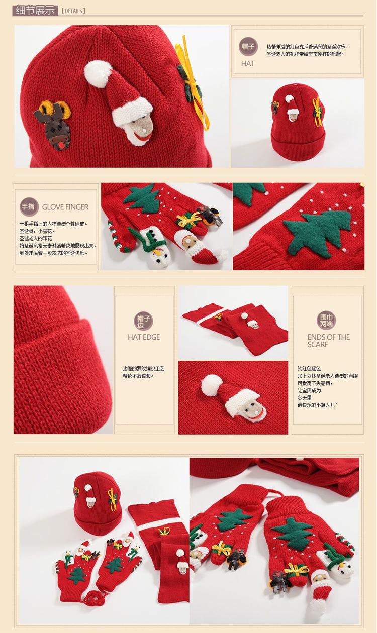 > kidorable 可爱多 圣诞节装饰针织三件套(红色)