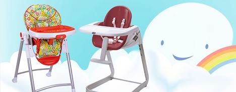 宝宝餐椅专场