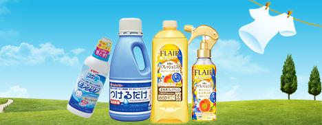 日系清洁洗护优选