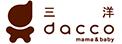 dacco三洋品牌特卖